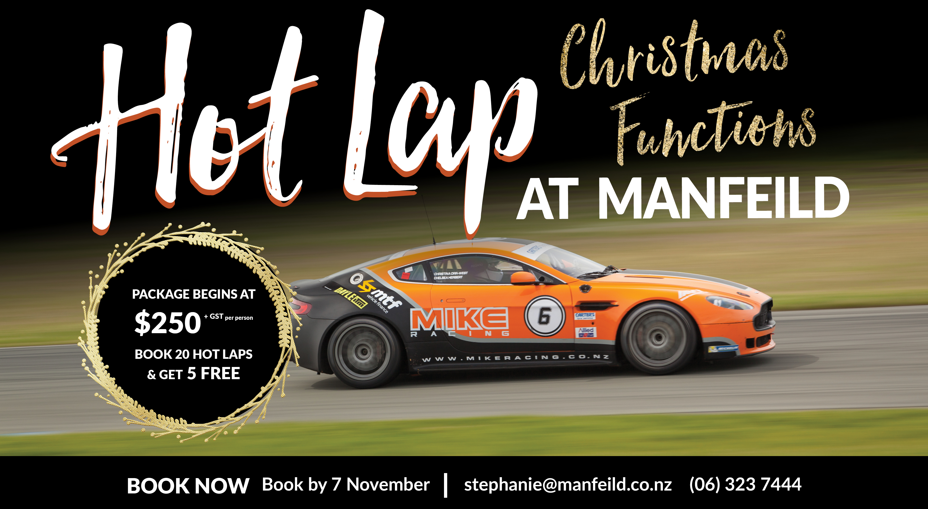 Hot lap christmas function banner.jpg